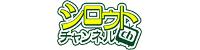素人チャンネル